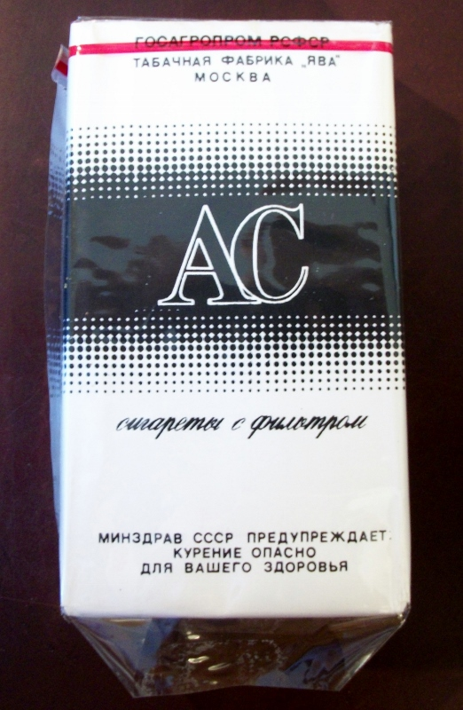 AC 100s Filter Cigarettes - vintage Russian Cigarettes