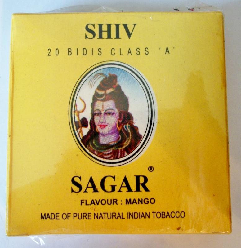 Shivsagar Mango - vintage Indian Cigarette Pack