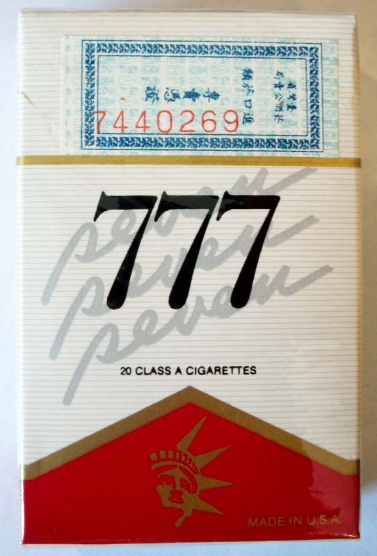 777 International Filter Kings - vintage Chinese Cigarette Pack