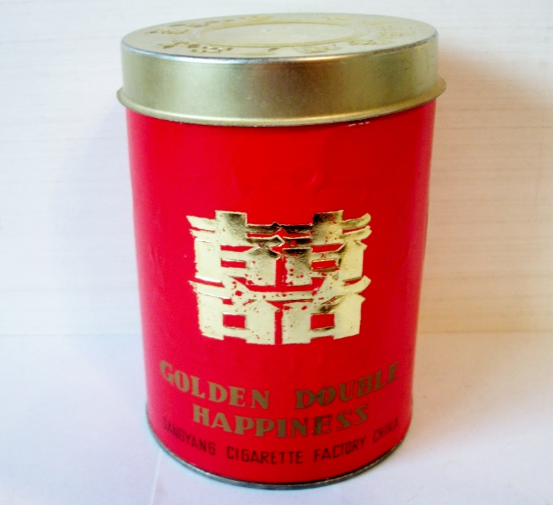 Golden Double Happiness (full 50-can), Dangyang Cigarettes China